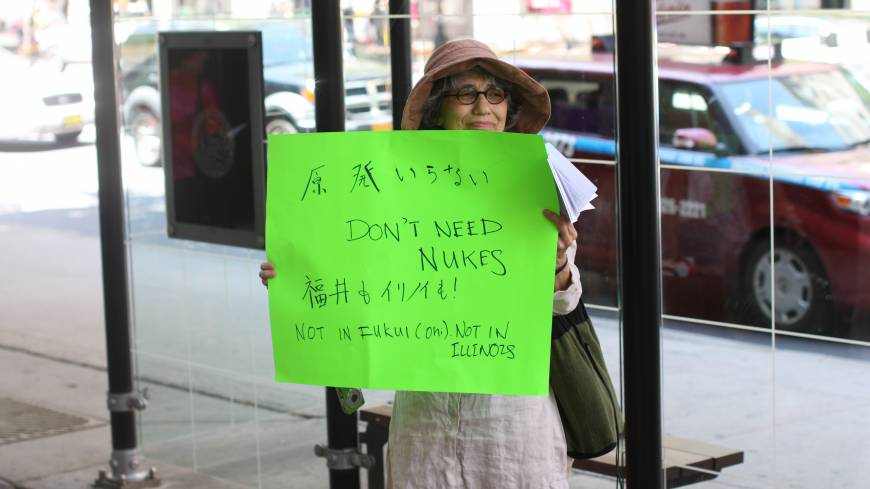 Outspoken: Norma Field holds a sign protesting nuclear energy in downtown Chicago last summer.