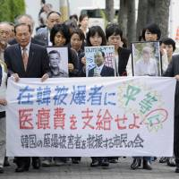 Aging overseas hibakusha still seek equal treatment