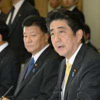 TPP initiative: Prime Minister Shinzo Abe says Friday that Japan should play a leading role in the Trans-Pacific trade talks and strive to strike a deal by year's end, as planned.   | KYODO