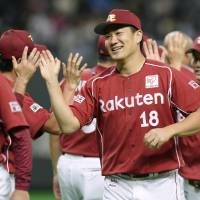 Eagles' Tanaka improves to 23-0 in magical season