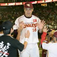 Eagles' Tanaka runs record to 24-0 in storybook season