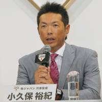 Kokubo introduced as new manager of Samurai Japan