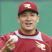 Ace Tanaka leads Eagles quest to reach Japan Series for first time