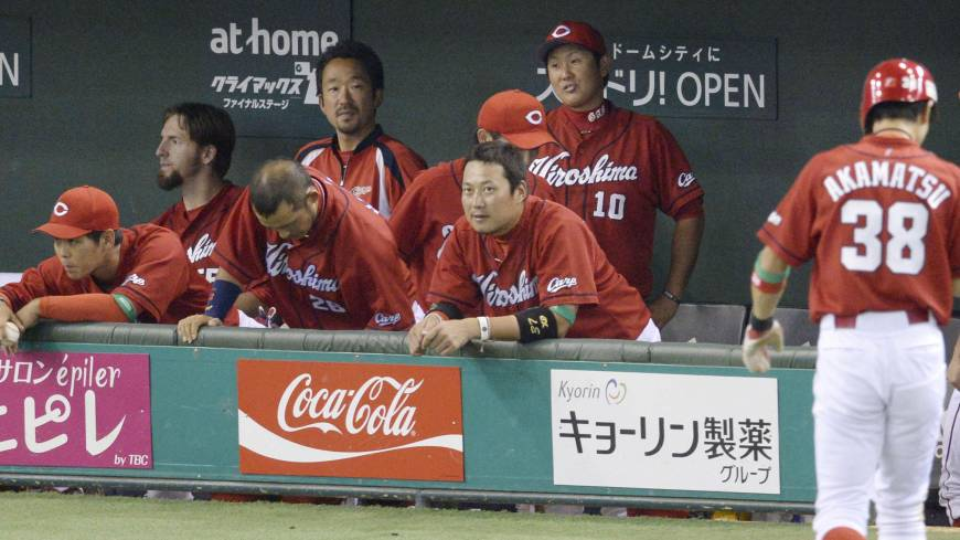 No smiles: Game 1 ended in disappointment for the Hiroshima Carp on Wednesday night at Tokyo Dome.