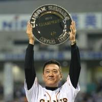 Giants manager Tatsunori Hara