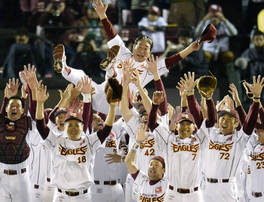 The Tohoku Rakuten Eagles beats Yomiuri Giants 3-0