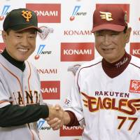 Field generals: Yomiuri Giants manager Tatsunori Hara and Tohoku Rakuten Golden Eagles skipper Senichi Hoshino lead their teams into the Japan Series, which begins on Saturday night in Sendai. | KYODO