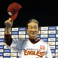 Veteran skipper Hoshino continues quest for elusive title