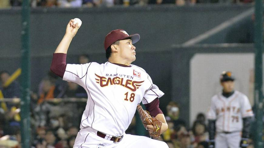 A big lift: With Eagles right-hander Masahiro Tanaka tossing a complete game on Sunday, the Giants were held to three hits in a 2-1 loss. Tohoku Rakuten's victory proved again how vital Tanaka is to the team's championship aspirations.