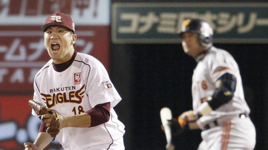 Fiery persona: Two-time Sawamura Award winner Masahiro Tanaka lets his emotions show on the field, with a pumped fist becoming one of his signature trademarks.