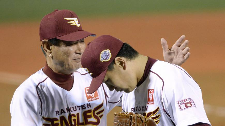 Mutual respect: Eagles manager Senichi Hoshino has developed a strong rapport with ace Masahiro Tanaka.