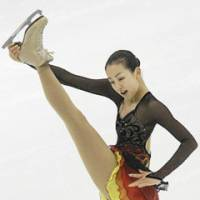 Kim's injury could open door for Mao at Sochi Games