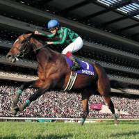 Huge gap: Just a Way gallops to victory in the Tenno-sho on Sunday at Tokyo Racecourse. | KYODO