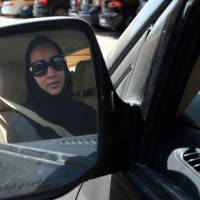 Saudi driver's license protest kick-starts nation's women's rights movement
