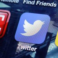 Twitter raises IPO value as high as $1.61 billion