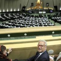 Observer status: European Parliament members (from left) Ana Gomes, a Portuguese politician, Hannes Swoboda of Austria's Social Democratic Party and Véronique De Keyser of Belgium's Socialists attend a general meeting of the Iranian Parliament in Tehran on Sunday | AP