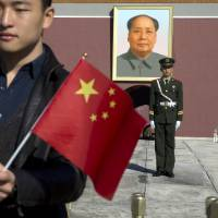 Reforms eyed as China announces Communist Party meeting