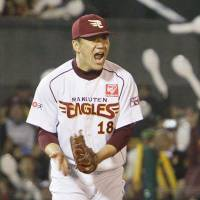Mound magician: Eagles starter Masahiro Tanaka tosses a complete game in Game 2 of the Japan Series on Sunday at Kleenex Stadium. Tohoku Rakuten beat the Yomiuri Giants 2-1 to even the Japanese Fall Classic at one game apiece | KYODO