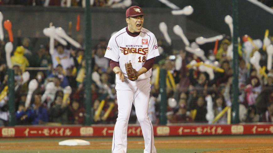 Mound magician: Eagles starter Masahiro Tanaka tosses a complete game in Game 2 of the Japan Series on Sunday at Kleenex Stadium. Tohoku Rakuten beat the Yomiuri Giants 2-1 to even the Japanese Fall Classic at one game apiece