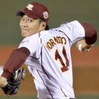 Rookie Norimoto gives Eagles hope for promising future