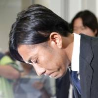 Ex-Japan star Maezono settles with victim over drunken attack
