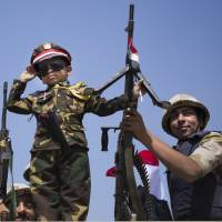 U.S. plans to scale back military aid to Egypt