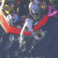 Crowded migrant boat sinks off Malta; dozens perish