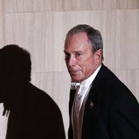 Michael Bloomberg | AP