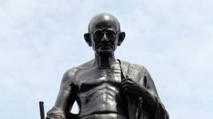 Tip of the mahatma
