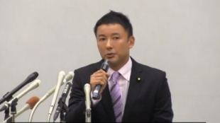 [VIDEO] Taro Yamamoto speaks on Imperial protocol breach