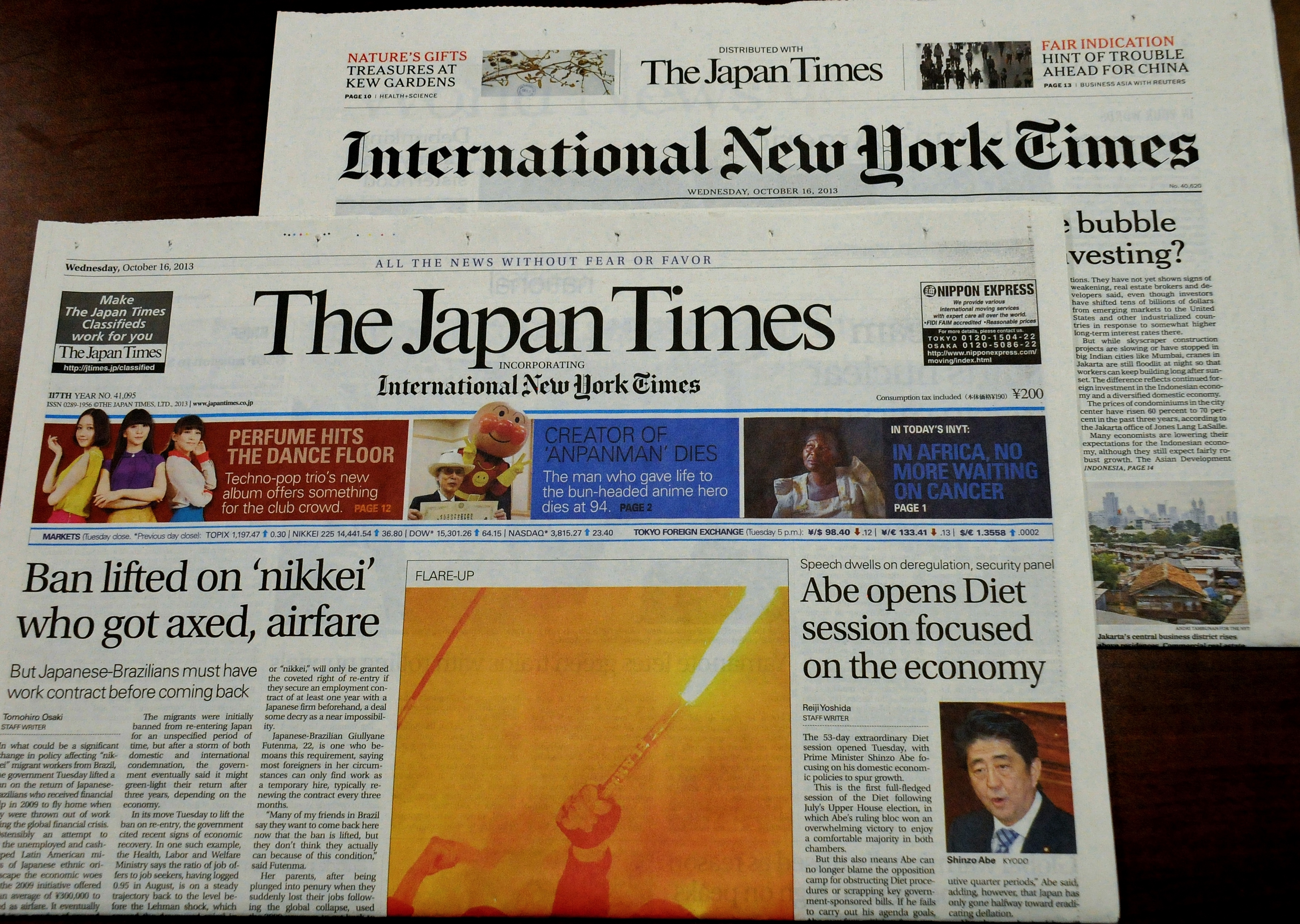 Article expired  The Japan Times