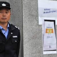 Chinese boy, 10, jumps to death 'on teacher's order'