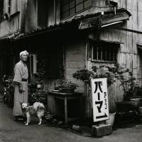 An image from 'Tokyo Kei' (1970s) | COURTESY OF THE COLLECTION OF TOKYO METROPOLITAN MUSEUM OF PHOTOGRAPHY