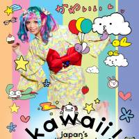 Kawaii!! Japan's Culture of Cute