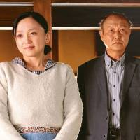 Life in the kitchen: Daughter Yuriko (Hiromi Nagasaku, left) and father Ryohei (Renji Ishibashi) find a delicious respite from family bereavement in 'Shijukunichi no Recipe (Mourning Recipe).' | © 2013 EIGA