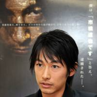 Actor takes on role of Ichihashi in biopic based on convicted murderer's book