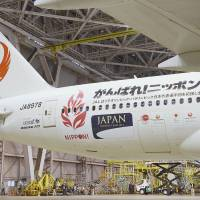 Japan Airlines first-half net profit slips 18% to $833 million