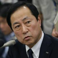 Diet panel calls Mizuho chief on yakuza loans