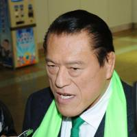 Inoki meets top adviser to North Korea's Kim