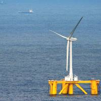 Floating wind farm debuts off Fukushima