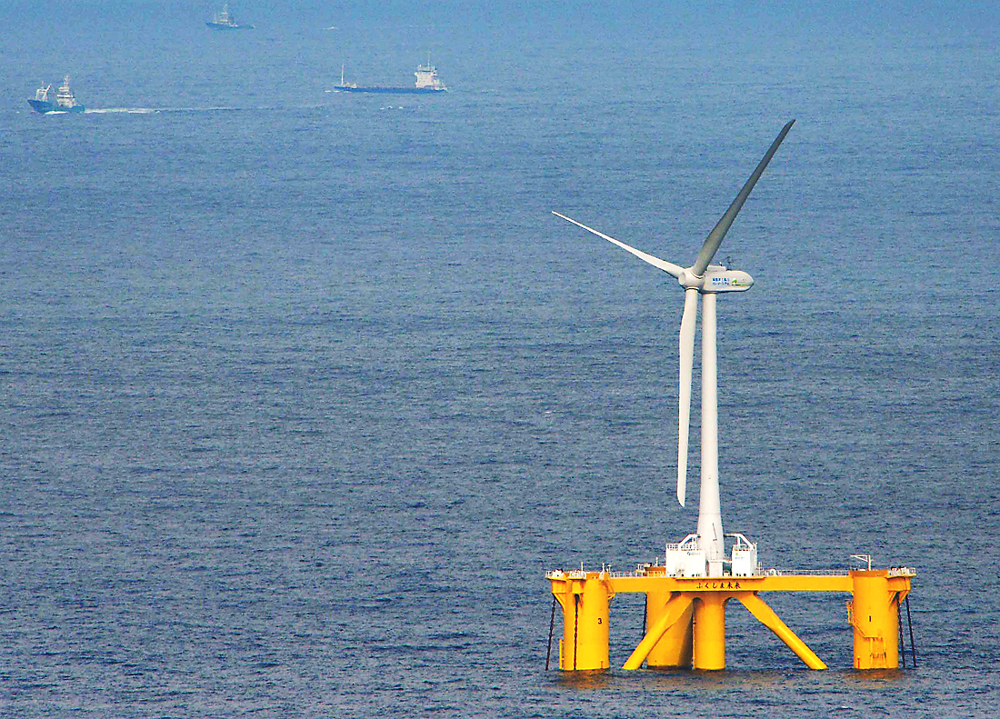 Breezing up: The first wind turbine in an experimental project floats ...