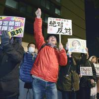 Outcry: Protesters show their opposition to the state secrets bill outside the Diet building in Tokyo on Friday night. | AP