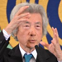 Change of heart: Former Prime Minister Junichiro Koizumi speaks at the Japan National Press Club in Tokyo on Tuesday. Koizumi spoke at the club after stirring controversy with a U-turn on nuclear policy | AFP-JIJI