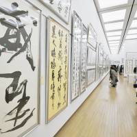 No-win situation: People view calligraphy Friday at the Japan Fine Arts Exhibition in Tokyo.  | KYODO