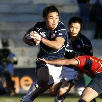 Japan beats Spain to finish Euro tour