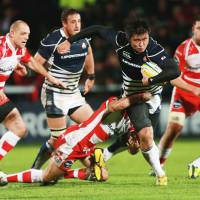 Mistakes cost second-string Japan in loss against Gloucester