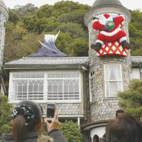 Kobe art museum gets into the spirit of Christmas