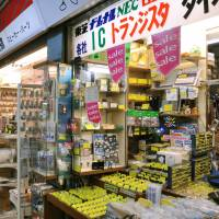 End of an era: Small shops crammed with electronics parts have operated for decades in the Akihabara Radio Store in Tokyo. | KYODO