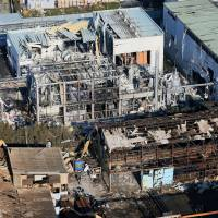 Factory blast in Chiba kills two