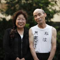 Perseverance: Kazuo Ishikawa and his wife, Sachiko, are featured in a new documentary about the convicted killer's fight to clear his name in the 1963 murder known as the 'Sayama Case.' | KIMOONFILM/KYODO